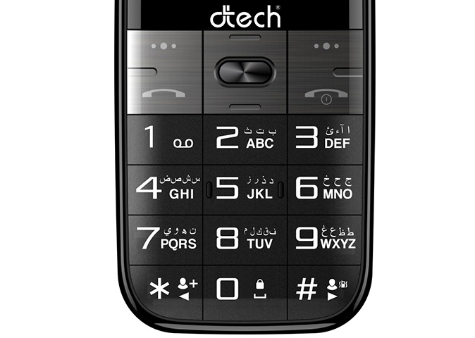 D-Tech-Senior-Phone